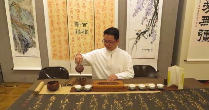 以茶品墨 茶道、書法意境交融 | 世界新聞網