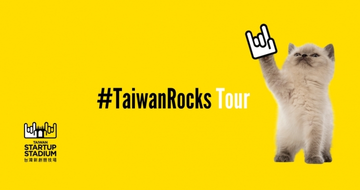 #TaiwanRocksSF: Discover Taiwan's coolest new startups [FREE]