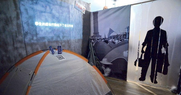 六四展開幕 設傘運場景引思考 網台宣講六四 盼重燃年輕人興趣