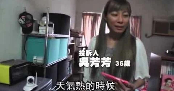 網路監視器被駭 恐怖 女入浴被看光 - YouTube