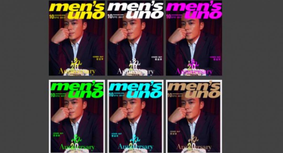 men's uno 20 周年封面人物由你來當!